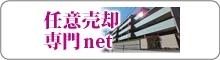 banner_nini-baikyaku.jpg