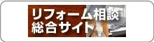 banner_reform-soudan.jpg